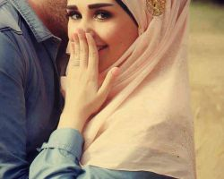 Prayers For Love Marriages In Islam