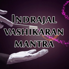 Indrajal Vashikaran Mantra For Love